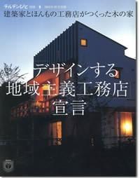 20061226105331a