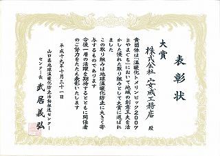 20071122190232a