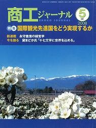 20081203164836a