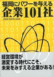 20090326084745a