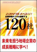 20100121114713a