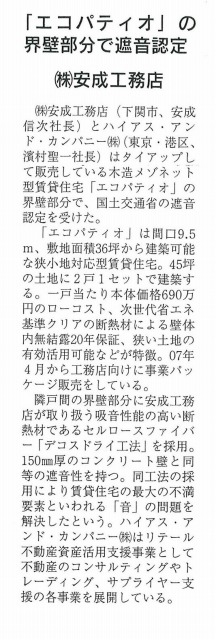 20100122102756a