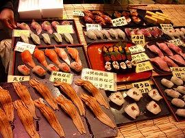 市民の台所・下関唐戸魚市場