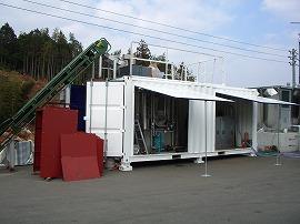 森林バイオマスガス化発電 VOL.1