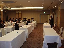 山口県建築工事業協会
