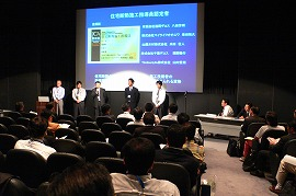 日本セルロースファイバー断熱施工協会
