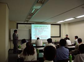 デコスドライ工法代理店募集セミナー(名古屋)