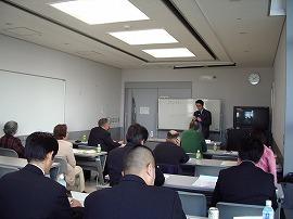 第3回 資産活用大学「福岡夢倶楽部」