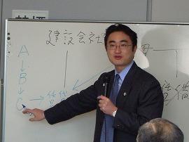 弁護士秋野卓生先生