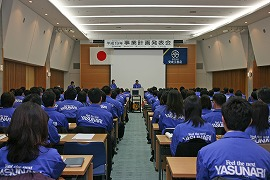 2007安成グループ事業計画発表会