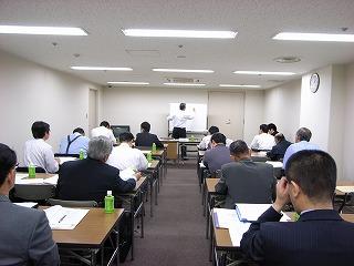 第7回 資産活用大学「福岡夢倶楽部」