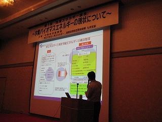第1回 地域エネルギー講座」