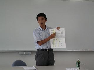 中川税理士事務所 中川先生