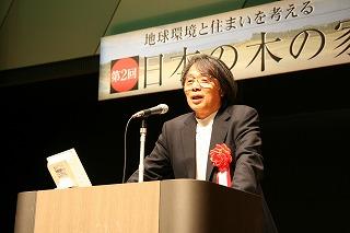 基調講演の三井所先生