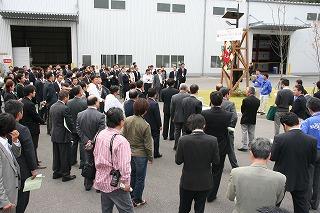 第2回 日本の木の家づくりサミットin山口 Vol.2