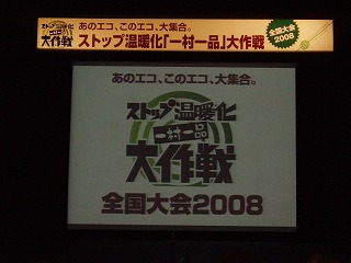 20100201134807a