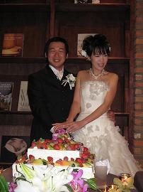 オークス建設 北英昭君・恵子さん結婚式