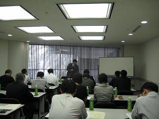 第33回福岡夢倶楽部 賃貸経営セミナー