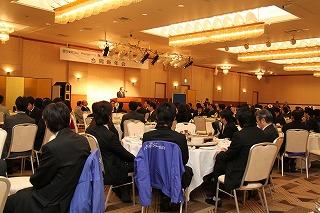 安成グループ 合同新年会