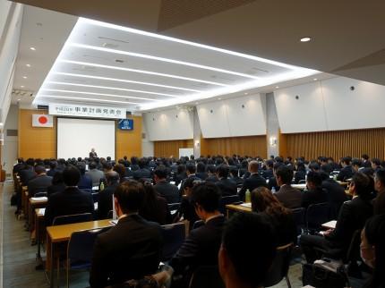 H28 事業計画発表会