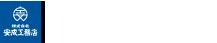 山口・福岡県のキャリア・新卒採用の情報は株式会社安成工務店リクルートサイトをご覧ください