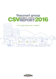 csv_hyousi_page