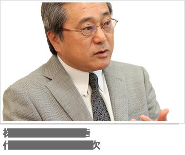 株式会社安成工務店 代表取締役 安成信次