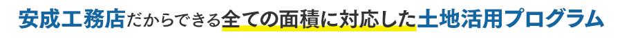 shiryoseikyu-k_03