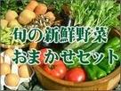 ykmaitsuki1104.jpg